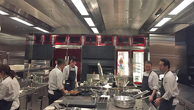 Test Kitchen H Tokyo